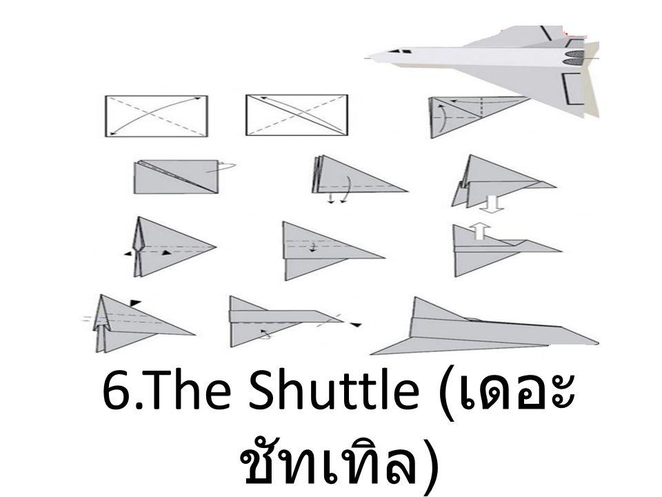6.The Shuttle ( เดอะ ชัทเทิล )