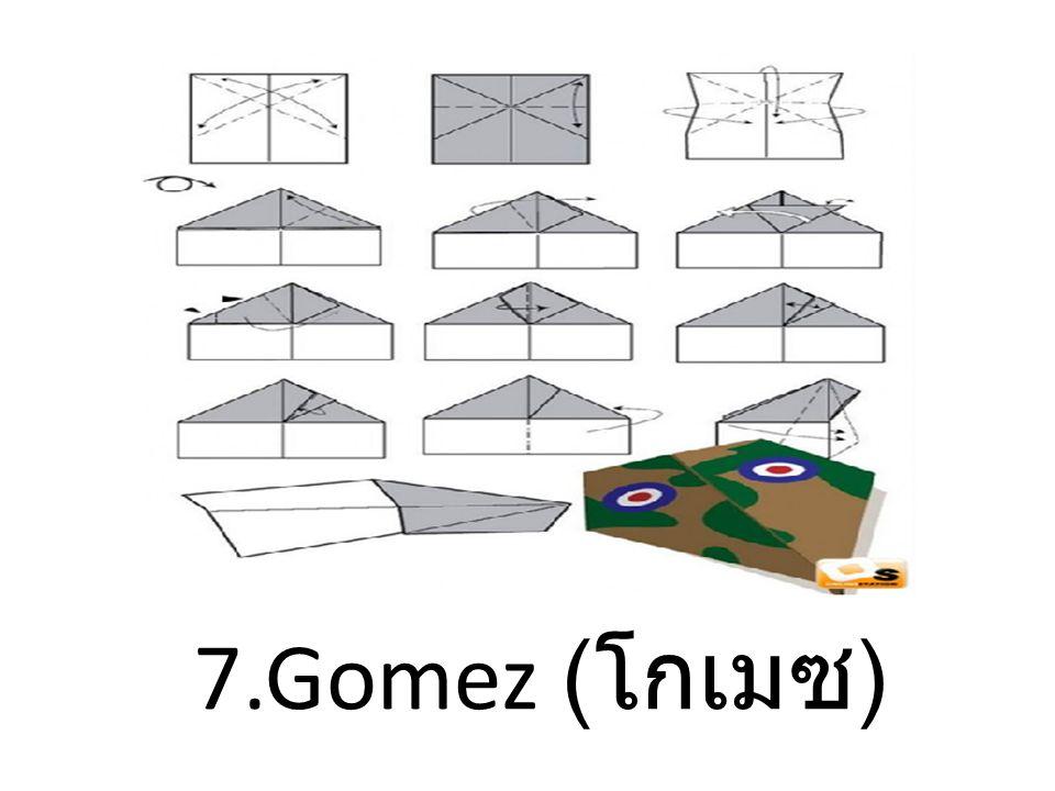 7.Gomez ( โกเมซ )