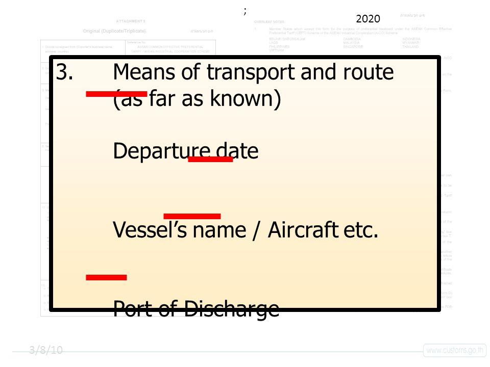 คลิกเพื่อแก้ไขลักษณะชื่อเรื่องรองต้นแบบ 3/8/10 ; 3.Means of transport and route (as far as known) Departure date Vessel's name / Aircraft etc.