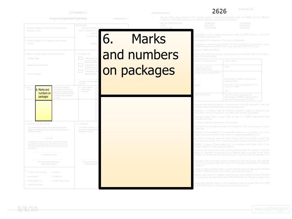 คลิกเพื่อแก้ไขลักษณะชื่อเรื่องรองต้นแบบ 3/8/10 6.Marks and numbers on packages 2626
