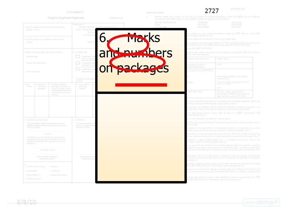 คลิกเพื่อแก้ไขลักษณะชื่อเรื่องรองต้นแบบ 3/8/10 6.Marks and numbers on packages 2727