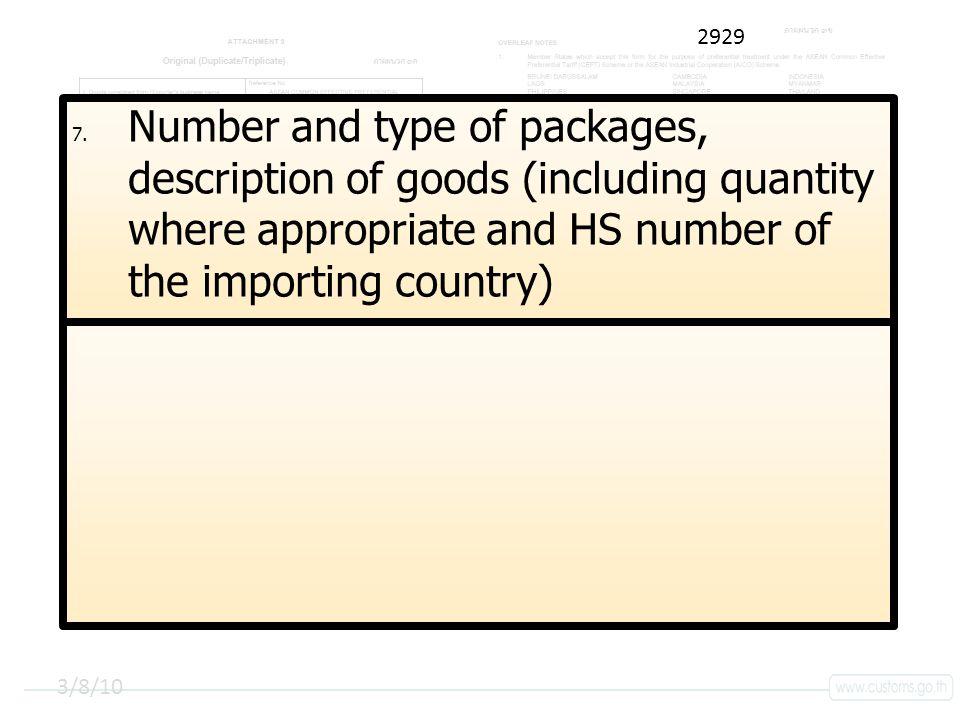 คลิกเพื่อแก้ไขลักษณะชื่อเรื่องรองต้นแบบ 3/8/10 7.