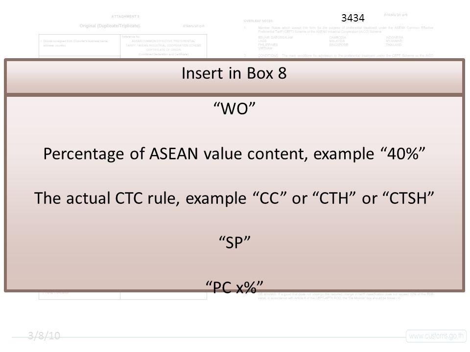 คลิกเพื่อแก้ไขลักษณะชื่อเรื่องรองต้นแบบ 3/8/10 WO Percentage of ASEAN value content, example 40% The actual CTC rule, example CC or CTH or CTSH SP PC x% Insert in Box 8 3434