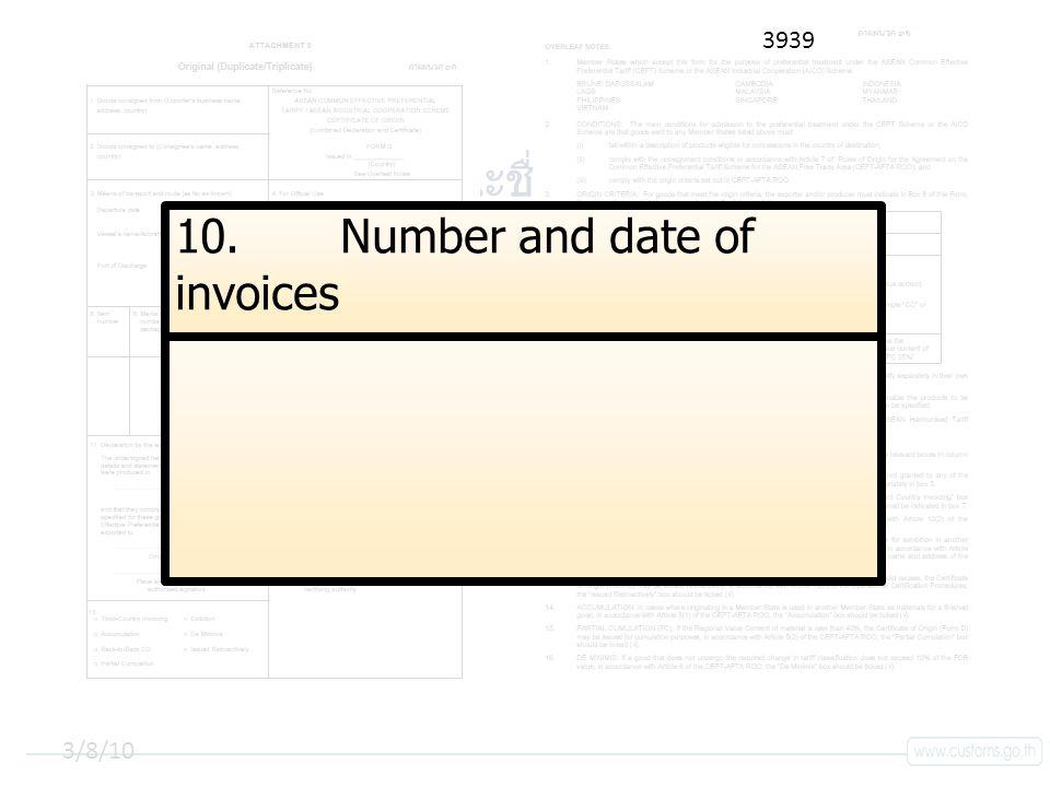 คลิกเพื่อแก้ไขลักษณะชื่อเรื่องรองต้นแบบ 3/8/10 10.Number and date of invoices 3939