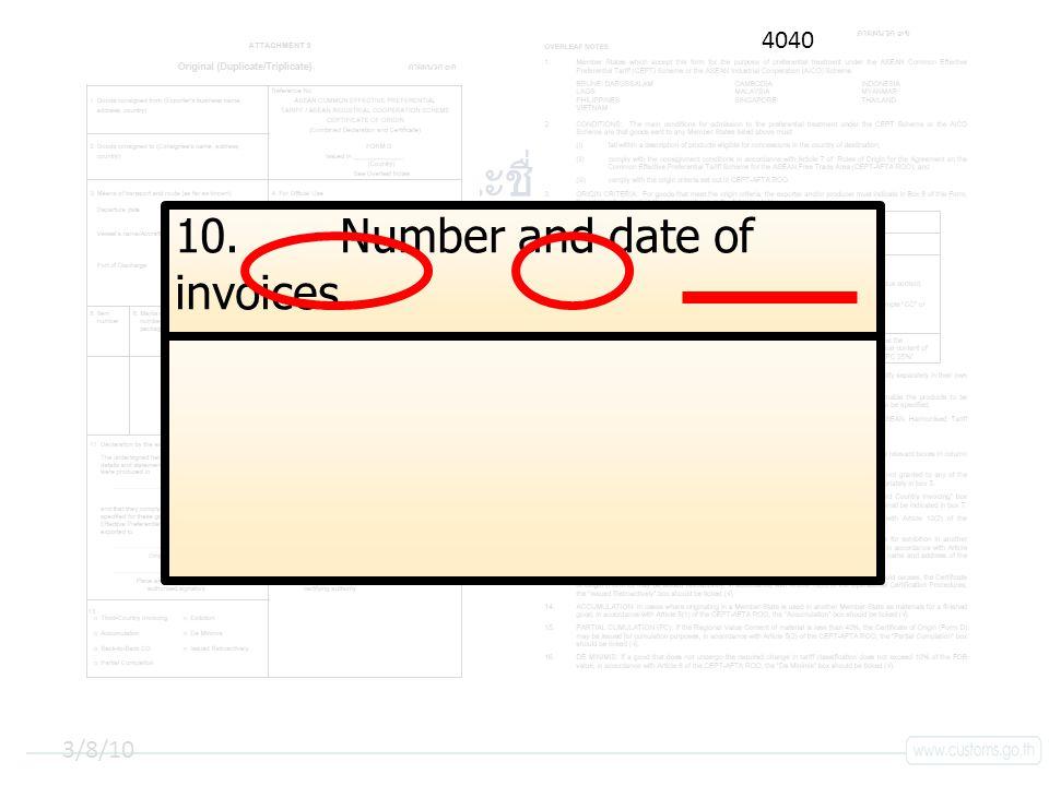 คลิกเพื่อแก้ไขลักษณะชื่อเรื่องรองต้นแบบ 3/8/10 10.Number and date of invoices 4040
