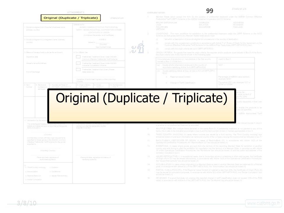 คลิกเพื่อแก้ไขลักษณะชื่อเรื่องรองต้นแบบ 3/8/10 Original (Duplicate / Triplicate) 99