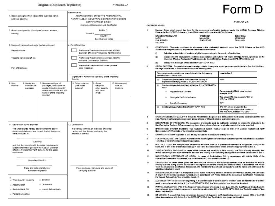 27/09/57 17 Form D จากประกาศกรมศุลกากรที่ 61/2551