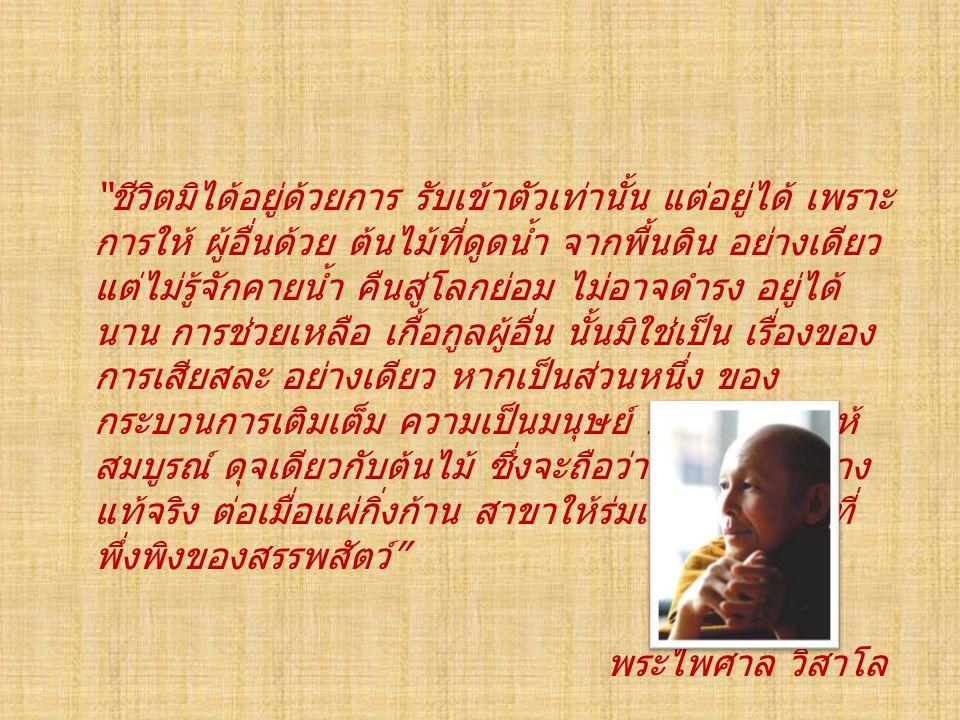 www.volunteerspirit.org Facebook page Volunteerspirit