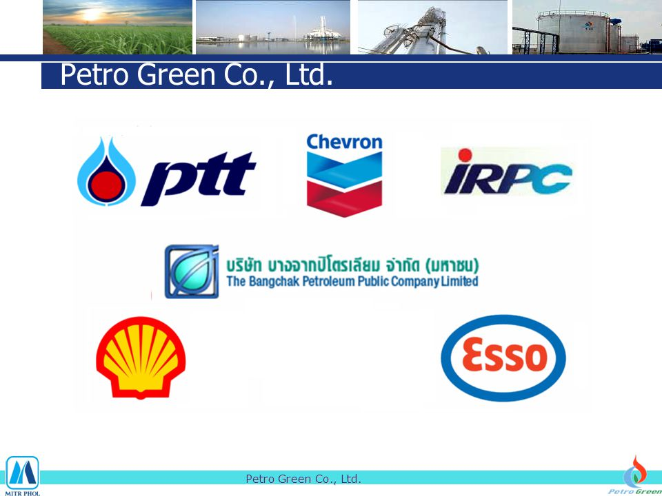 Petro Green Co., Ltd.