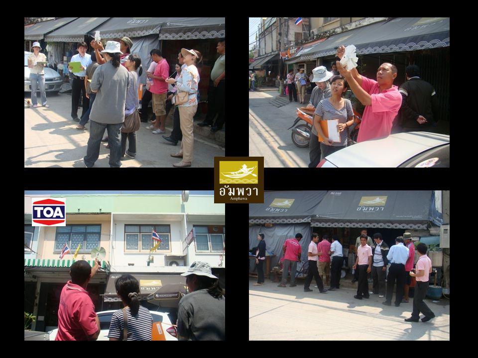 โครงการปรับภูมิทัศน์ตลาดน้ำอัมพวา ( ปี 2553-2554)