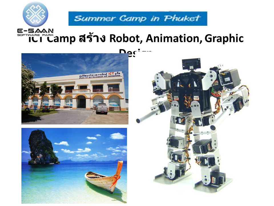 ICT Camp สร้าง Robot, Animation, Graphic Design