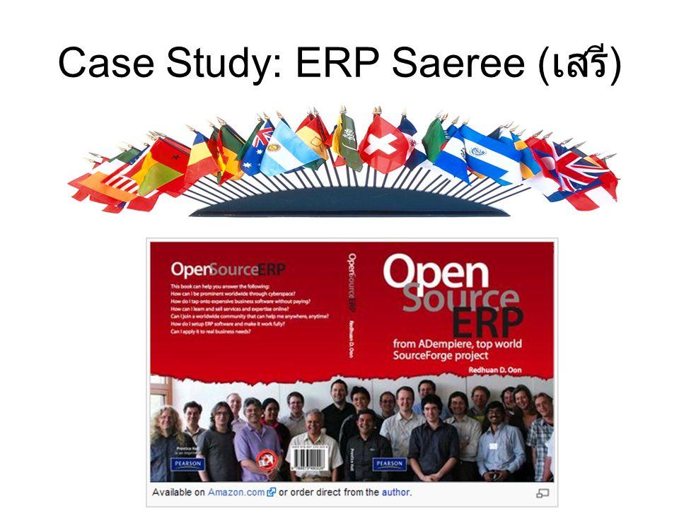 Case Study: ERP Saeree ( เสรี )