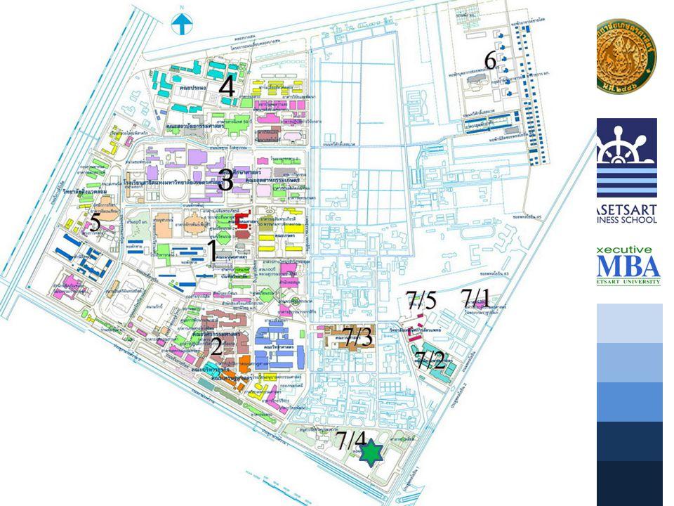 แผนผังอาคารและ เส้นทางการเดินทาง โครงการปริญญาโท สำหรับผู้บริหาร