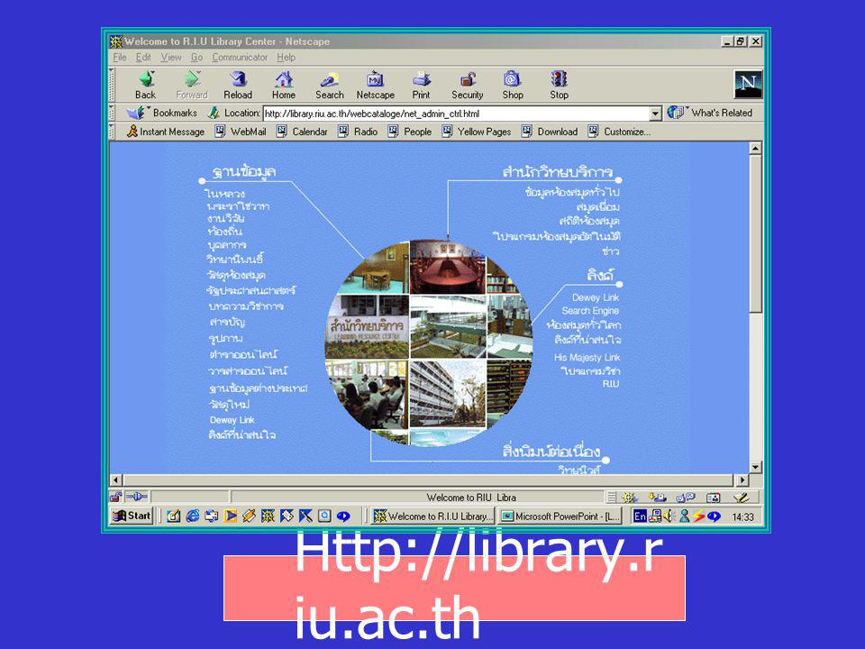 Http://library.r iu.ac.th