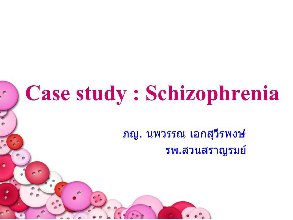 Case study : Schizophrenia ภญ. นพวรรณ เอกสุวีรพงษ์ รพ.สวนสราญรมย์