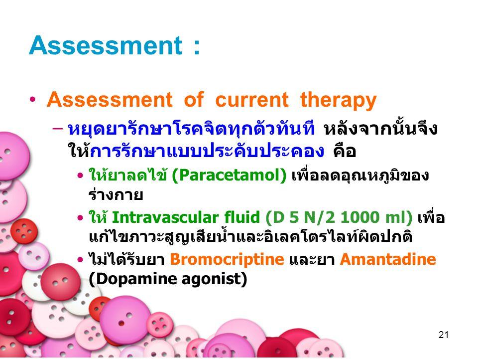 21 Assessment : Assessment of current therapy –หยุดยารักษาโรคจิตทุกตัวทันที หลังจากนั้นจึง ให้การรักษาแบบประคับประคอง คือ ให้ยาลดไข้ (Paracetamol) เพื