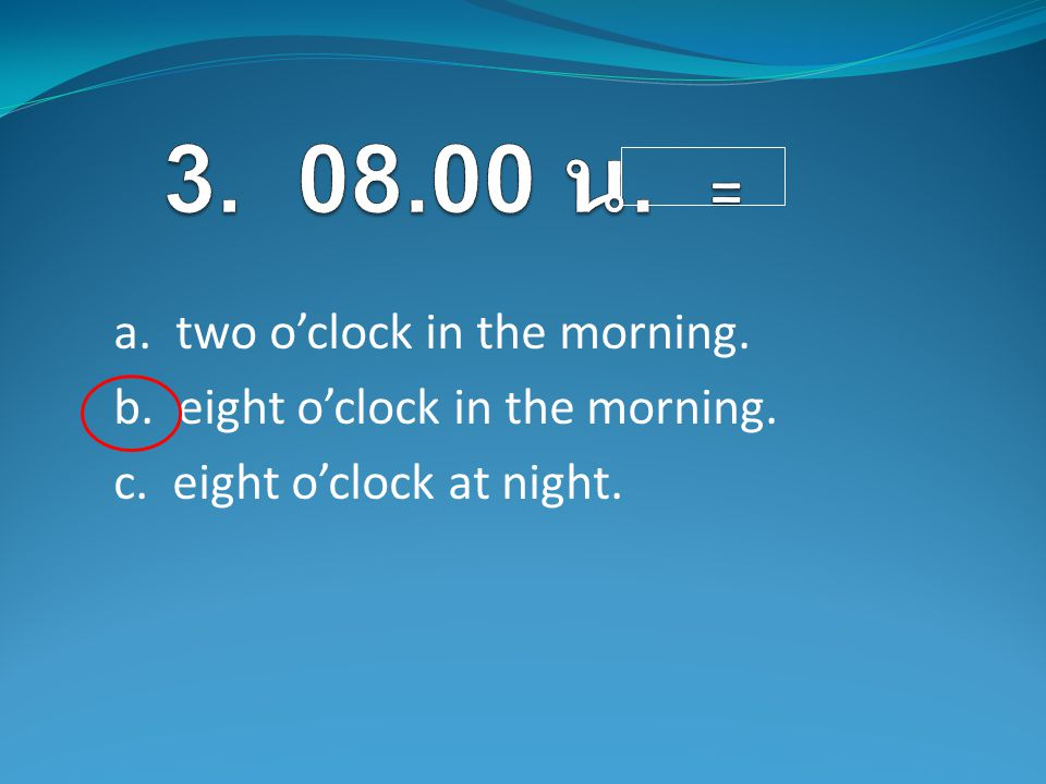 a. two o'clock in the morning. b. eight o'clock in the morning. c. eight o'clock at night.
