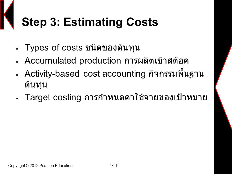 Copyright © 2012 Pearson Education 14-16 Step 3: Estimating Costs  Types of costs ชนิดของต้นทุน  Accumulated production การผลิตเข้าสต๊อค  Activity-
