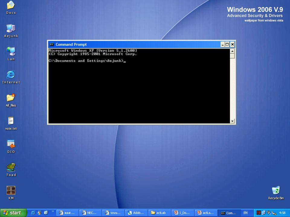 คำสั่งที่ 8 การคัดลอกไฟล์ D:\12345678> D:\12345678>copy t1.txt t02.txt 1 file(s) copied.
