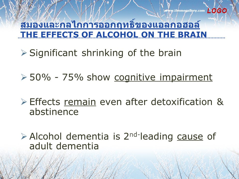 Alcohol and the GABA Receptor  When alcohol enters the brain, it binds to GABA receptors and amplifies the hyperpolarization effect of GABA.