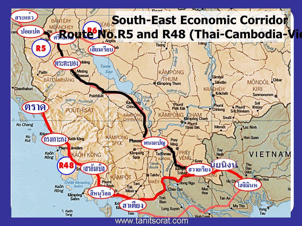 7 Infrastructure Corridor Link สะพานข้ามแม่น้ำโขงแห่งที่ 3 เชียงของ – บ่อแก้ว สะพานข้ามแม่น้ำโขงแห่งที่ 4 นครพนม - ท่าแขก ถนนช่วงก่อนข้ามแดนจากไทย