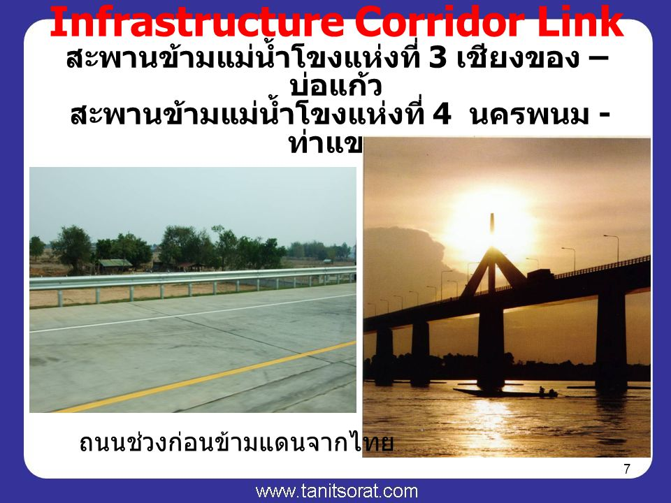 8 Tanarange Railway Route & Station Donated by Thailand