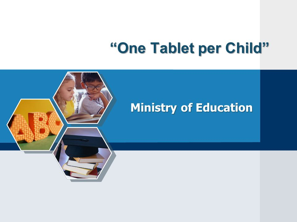 LOGO One Tablet per Child Ministry of Education