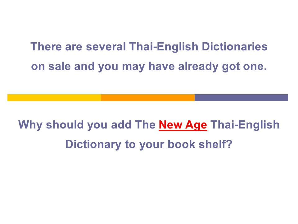 About The Compiler Works Produced:  New Age THAI-ENGLISH DICTIONARY  Thai learners edition, published in 2006  Foreign learners edition, published in 2006  THE ARTICLES: A (or AN) and THE ( คู่มือการใช้ ARTICLES: A, AN และ THE) published in 2008  A HAKKA DIALECT DICTIONARY written in Chinese and published in Hong Kong in 2005  A HAKKA PRIMER FOR THAI LEARNERS (written in Thai and Chinese with spellings in the Thai alphabet, to be published soon)
