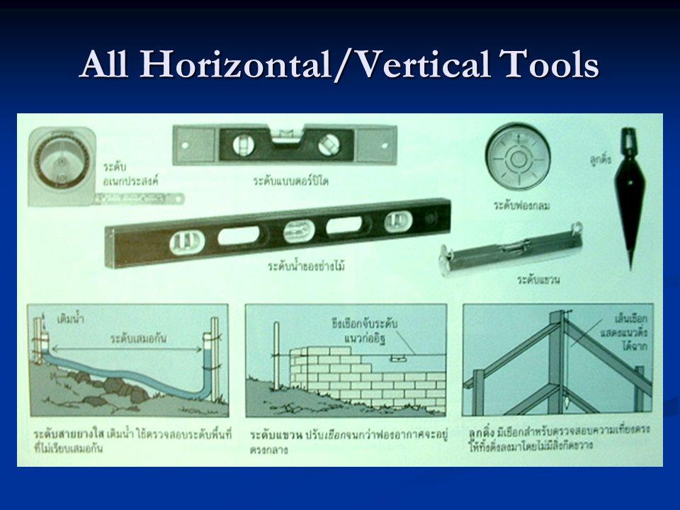 All Horizontal/Vertical Tools