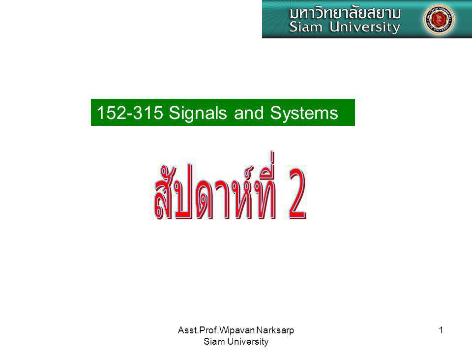 Asst.Prof.Wipavan Narksarp Siam University 1 152-315 Signals and Systems