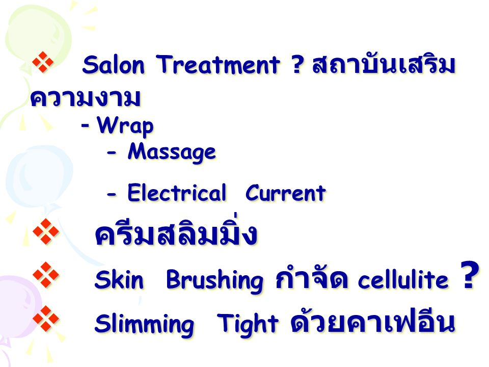  Salon Treatment .