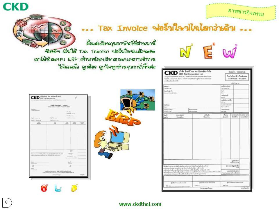 www.ckdthai.com        Lamphun Branch Tel.