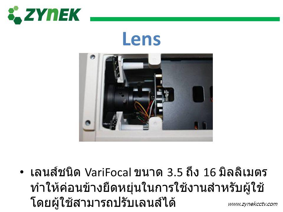 www.zynekcctv.com Lens เลนส์ชนิด VariFocal ขนาด 3.5 ถึง 16 มิลลิเมตร ทำให้ค่อนข้างยืดหยุ่นในการใช้งานสำหรับผู้ใช้ โดยผู้ใช้สามารถปรับเลนส์ได้