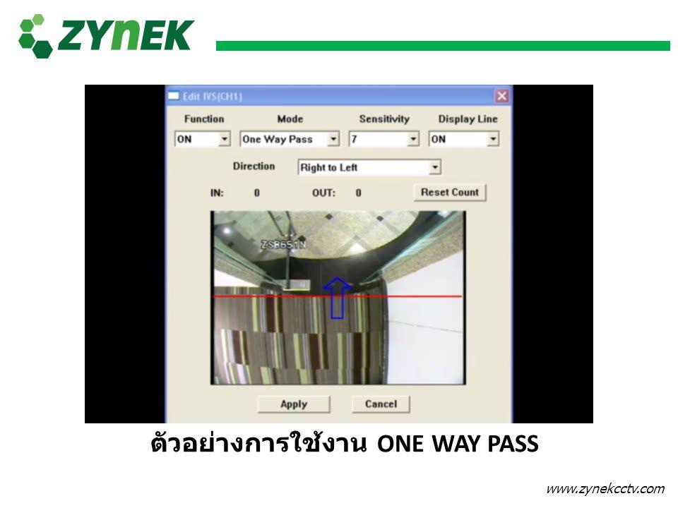 www.zynekcctv.com Virtual Fence เป็นการกำหนดเขตของ พื้นที่ๆเราไม่อนุญาตให้มีวัตถุใดๆผ่าน ซึ่งถ้าหาก มีวัตถุผ่านเข้ามาในจุดที่เรากำหนด ตัวเครื่อง สามารถส่งสัญญาณแจ้งเตือนให้ผู้ใช้งานทราบ ได้ในทันที และในการกำหนดพื้นที่นั้นเราสามารถ กำหนดจุดได้อย่างเป็นอิสระเช่นเดียวกัน ไม่ว่า จากทิศทางใดก็ตาม VIRTUAL FENCE