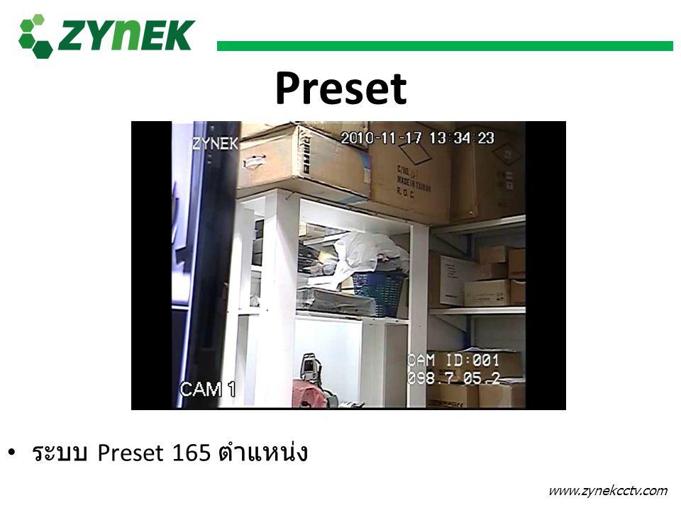 www.zynekcctv.com Preset ระบบ Preset 165 ตำแหน่ง