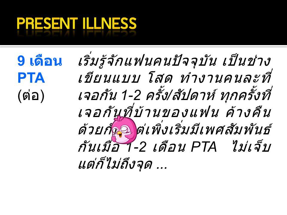 AllodyniaHyperalgesiaAllodyniaHyperalgesia  Nociceptive pain  Somatic (sharp pain)  Visceral (dull pain)  Non- nociceptive pain  Neuropatic pain  Psychogenic pain