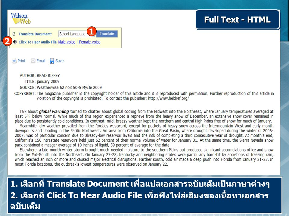 Full Text - HTML 1. เลือกที่ Translate Document เพื่อแปลเอกสารฉบับเต็มเป็นภาษาต่างๆ 2. เลือกที่ Click To Hear Audio File เพื่อฟังไฟล์เสียงของเนื้อหาเอ