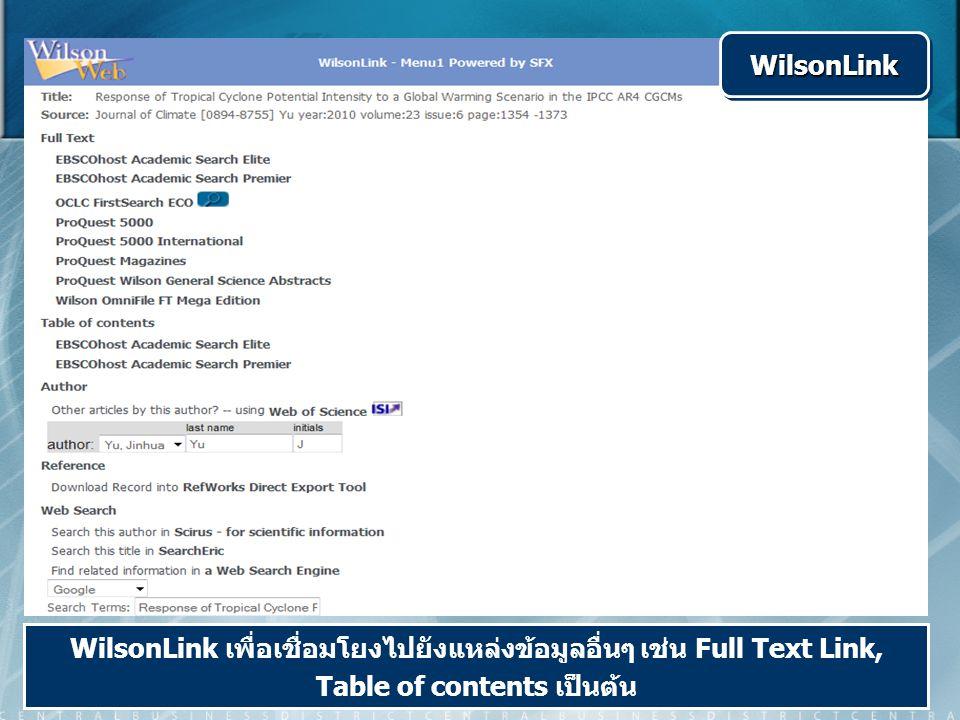 WilsonLinkWilsonLink WilsonLink เพื่อเชื่อมโยงไปยังแหล่งข้อมูลอื่นๆ เช่น Full Text Link, Table of contents เป็นต้น