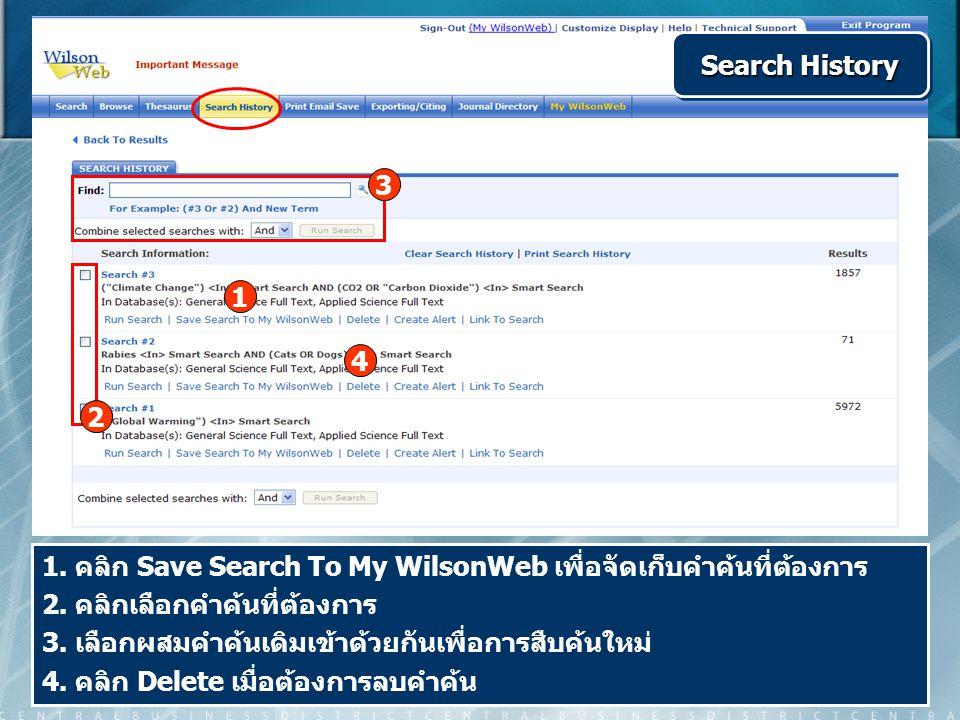 Search History 1. คลิก Save Search To My WilsonWeb เพื่อจัดเก็บคำค้นที่ต้องการ 2.