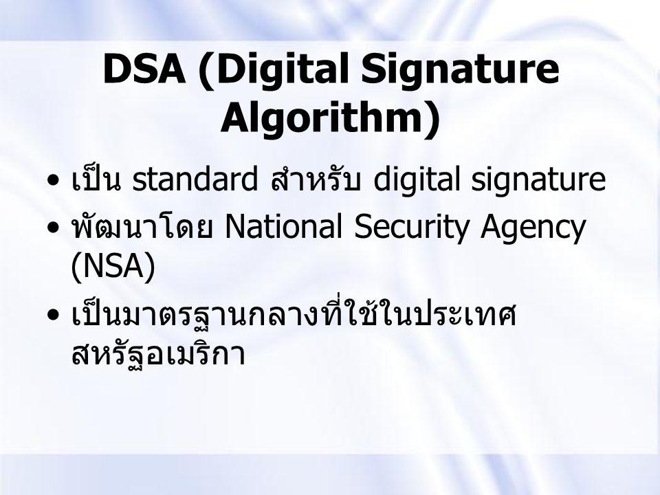 DSA (Digital Signature Algorithm) เป็น standard สำหรับ digital signature พัฒนาโดย National Security Agency (NSA) เป็นมาตรฐานกลางที่ใช้ในประเทศ สหรัฐอเ