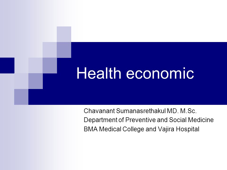 Market failure Assumptions of the perfect market do not hold in health care Leads to extensive government intervention in health care But how should a government allocate health care resources.