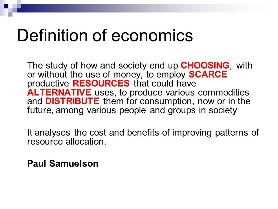 Effectiveness EquityEquality Efficacy Efficiency