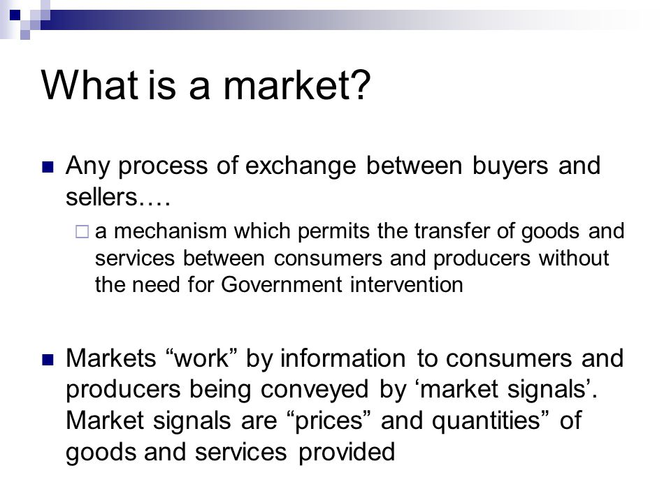 ความแตกต่างของ ลักษณะการผลิตและ ลักษณะตลาด