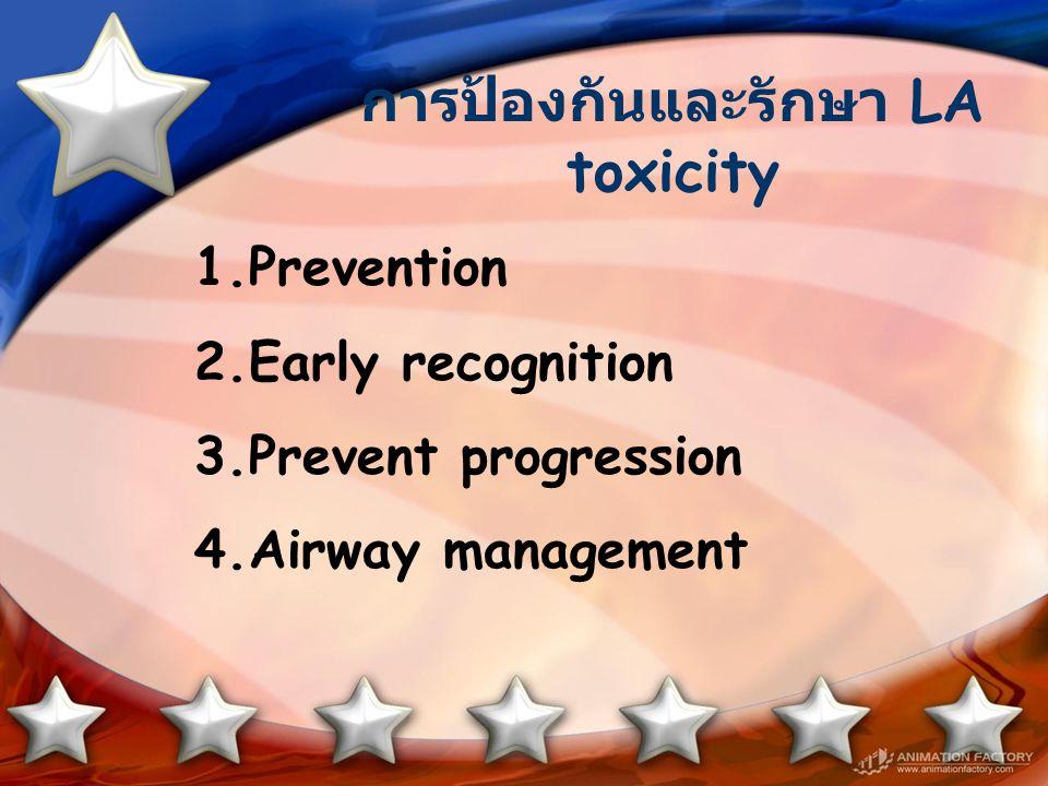 การป้องกันและรักษา LA toxicity 1.Prevention 2.Early recognition 3.Prevent progression 4.Airway management