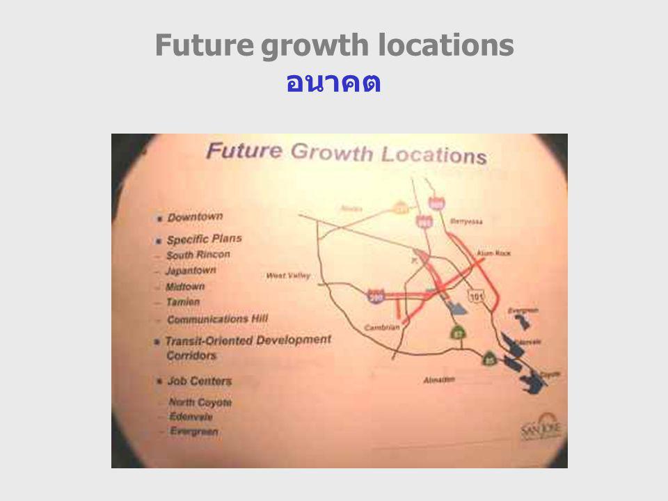 Future growth locations อนาคต