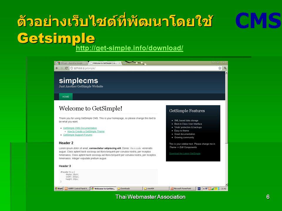 Thai Webmaster Association6 ตัวอย่างเว็บไซต์ที่พัฒนาโดยใช้ Getsimple CMS http://get-simple.info/download/