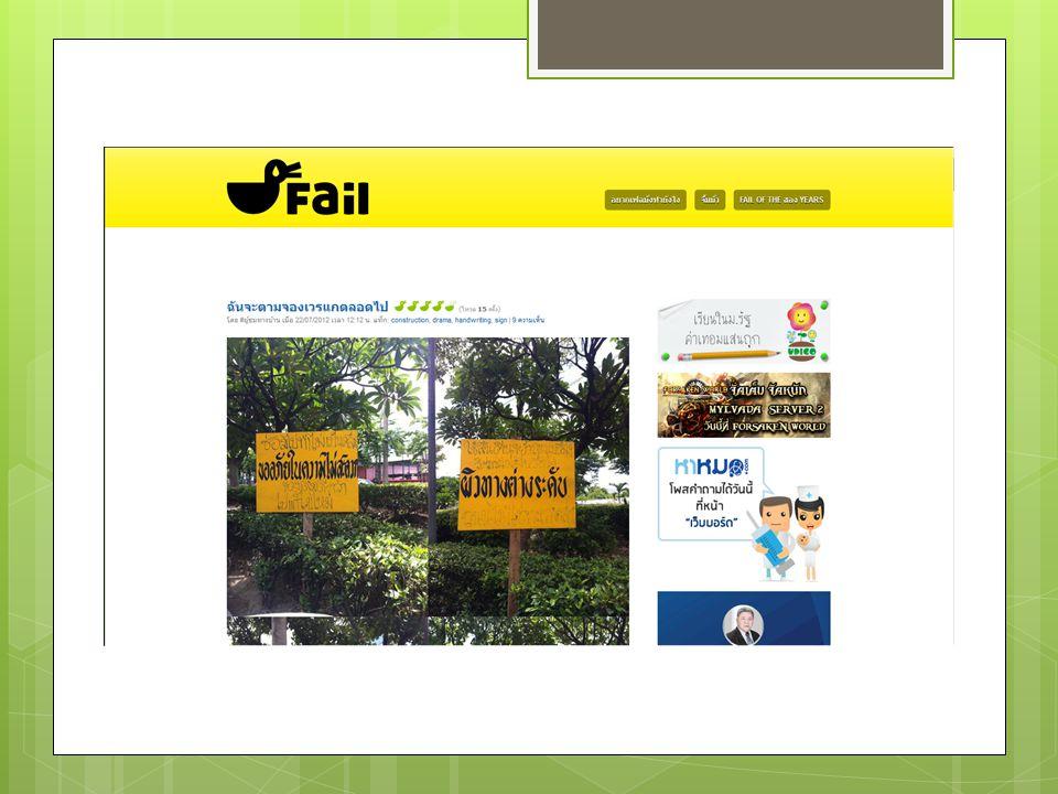 Cap page web cms