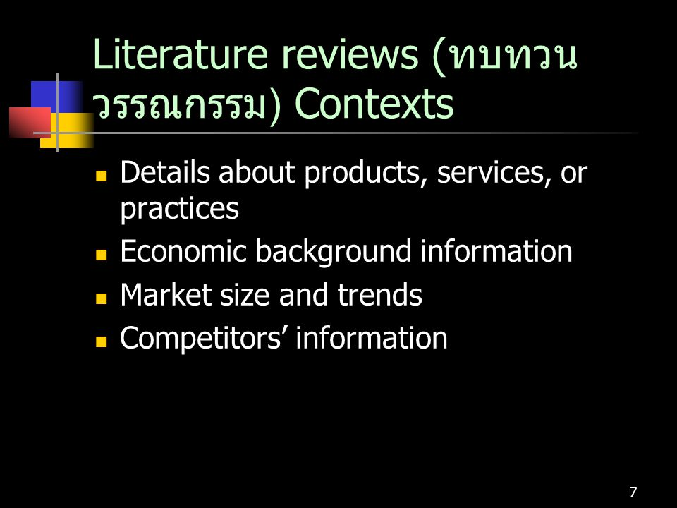 7 Literature reviews (ทบทวน วรรณกรรม) Contexts Details about products, services, or practices Economic background information Market size and trends C
