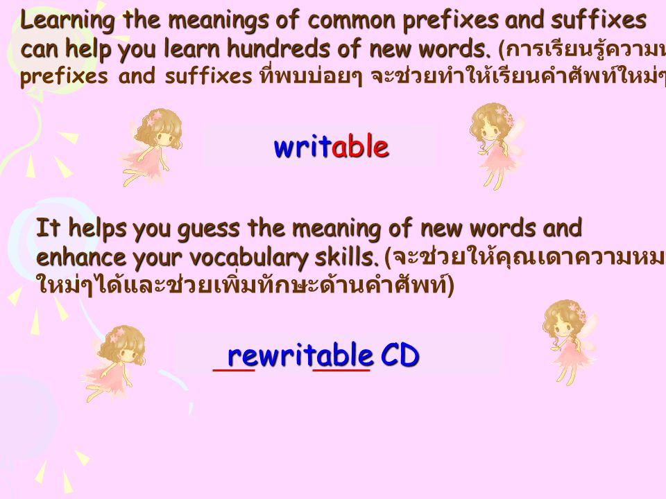 Learning the meanings of common prefixes and suffixes can help you learn hundreds of new words. can help you learn hundreds of new words. ( การเรียนรู
