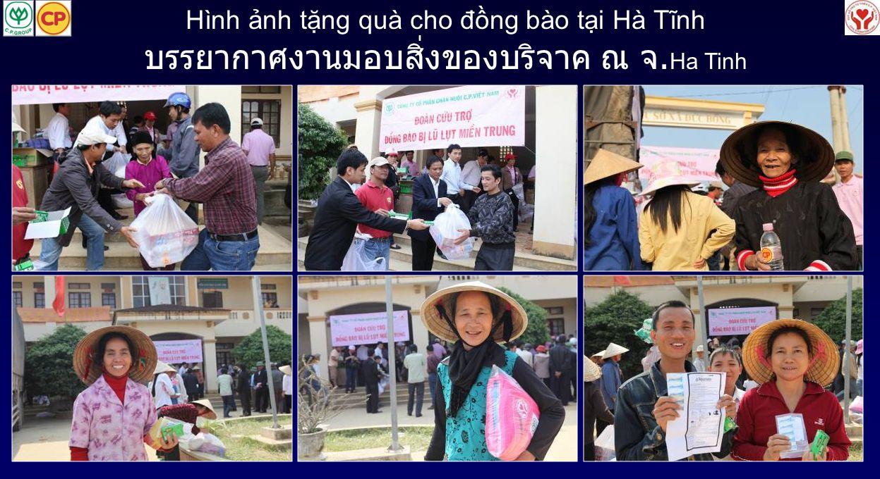 Hình ảnh tặng quà cho đồng bào tại Hà Tĩnh บรรยากาศงานมอบสิ่งของบริจาค ณ จ. Ha Tinh